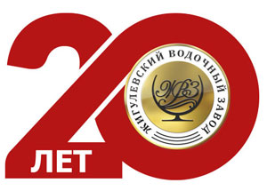 frotcom 20years logo db2